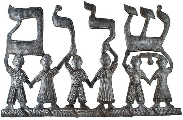 Hebrew shalom recycled metal wall decor